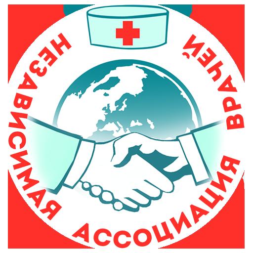 association_of_doctors